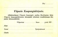 http://kirjasto.asiakkaat.sigmatic.fi/Ejpg/126a.jpg